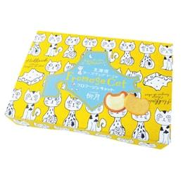 JAPAN RYUGETSTU CAT CHEESE COOKIES 9pc