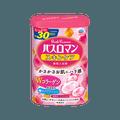 日本EARTH制药 温泉药用 胶原蛋白保湿入浴剂 600g