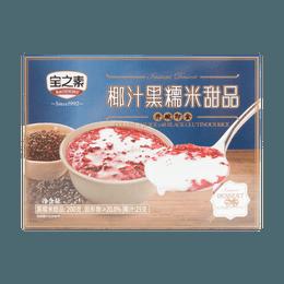 香港宝之素 港式即食甜品 椰汁黑糯米甜品 225g 新旧包装随机发