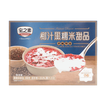 BAOZHISU INSTANT DESSERT COCONUT JUICE WITH BLACK GLUTINOUS RICE 225g