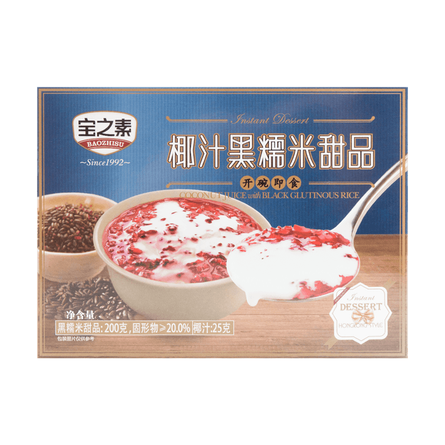 Product Detail - BAOZHISU INSTANT DESSERT COCONUT JUICE WITH BLACK GLUTINOUS RICE 225g - image 0