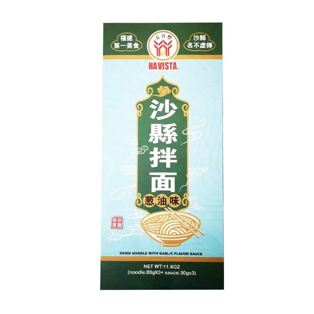 商品详情 - 五谷丰 沙县拌面 葱油味 11.6oz - image  0