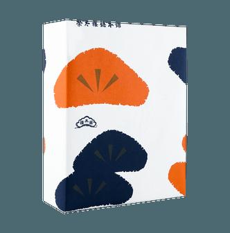 【始于江户时代的美味糖果】日本EITARO荣太楼总店 混合水果糖 草莓+芒果+橙子 126g