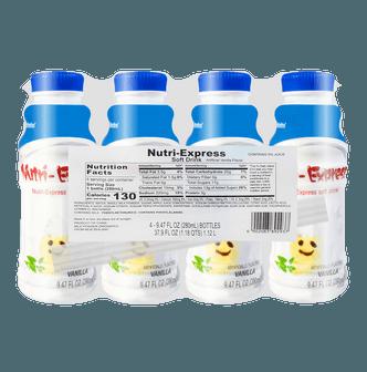 娃哈哈 营养快线 水果牛奶饮品 香草味 4*280ml