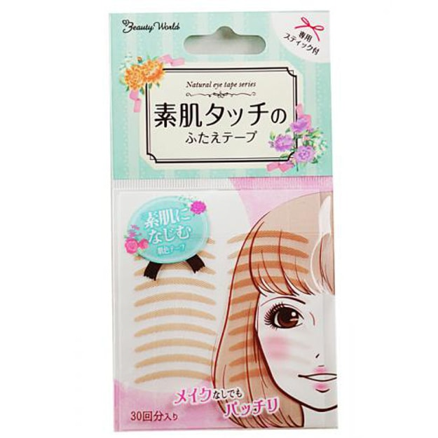 Product Detail - LUCKY TRENDY Double Eyelid Tape Series #Nude Color 60pcs - image 0