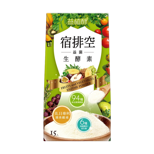 Product Detail - Fruits and Vegetables Enzyme Powder Drink 3.5g x 15pcs - image  0