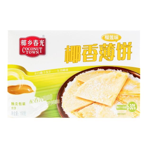 商品详情 - 椰乡春光 椰香薄饼 榴莲味 105g - image  0