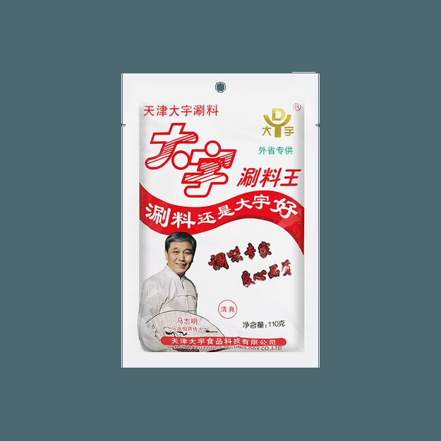 商品详情 - 大宇 火锅涮料 原味 110g - image  0