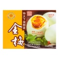 GOLD PLUM Salted Cooked Duck Eggs 300g