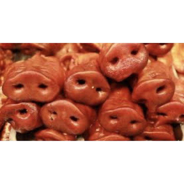 商品详情 - 猪鼻子1.6磅 - image  0