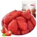 【中国直邮】百草味BE-CHEERY-草莓干100g