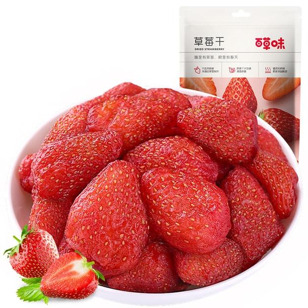 商品详情 - 【中国直邮】百草味BE-CHEERY-草莓干100g - image  0