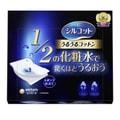 【日本直邮】日本 UNICHARM尤妮佳 1/2省水超吸收化妆棉 40枚入