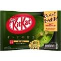 DHL直发【日本直邮】日本名菓 KIT KAT限定系列 浓厚抹茶口味巧克力威化 13枚装