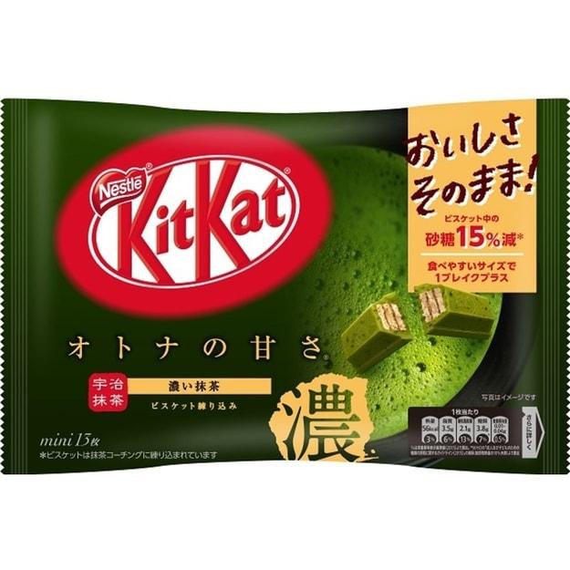商品详情 - DHL直发【日本直邮】日本名菓 KIT KAT限定系列 浓厚抹茶口味巧克力威化 13枚装 - image  0