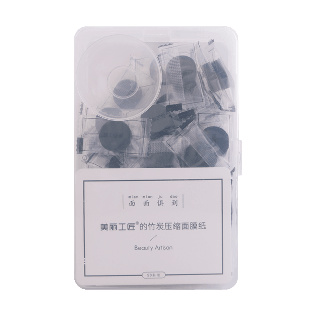 Beauty Artisan Pressure Reduction Stealth Mask 50pcs