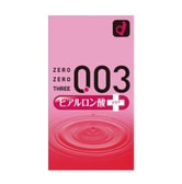 OKAMOTO Condoms 003 Condoms Hyaluronic Acid 10pcs