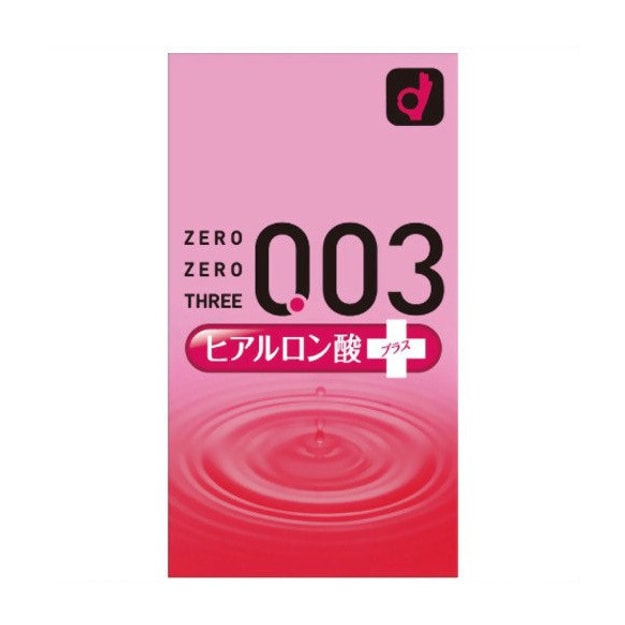 Product Detail - OKAMOTO Condoms 003 Condoms Hyaluronic Acid 10pcs - image 0