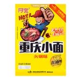 BAIJIA ChongQing Noodle HotPot Flavor 100g
