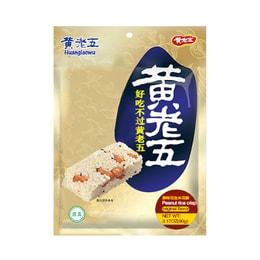 HUANGLAOWU Peanut Rice Crisp Original Flavor 90g
