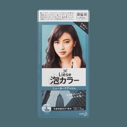 【热销网红色】日本KAO花王 LIESE PRETTIA 泡沫染发剂 #纽约灰棕 单组入