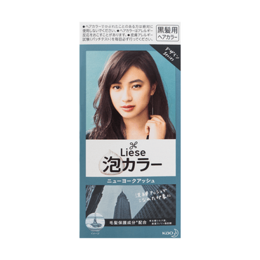 LIESE PRETTIA Bubble Hair Dye #New York Ash