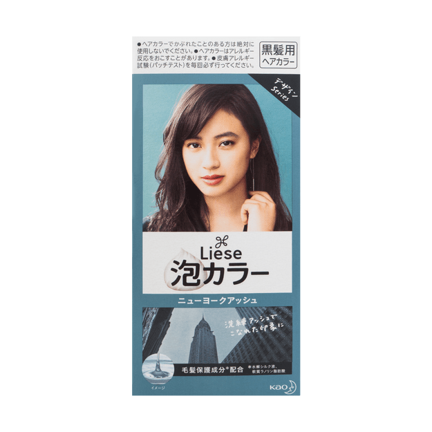 Product Detail - KAO LIESE PRETTIA Bubble Hair Dye #New York Ash - image 0