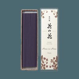 日本香堂||香水香花之花线香||紫罗兰香 40支装