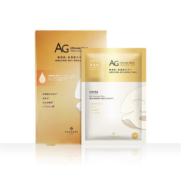 Product Detail - COCOCHI AG ULTIMATE MASK 5 SHEET - image 0