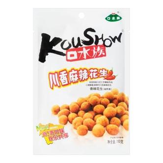 KOU SHOW Spicy Peanuts 150g