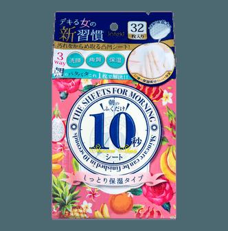 日本JOTEKI 清晨三合一洁面巾 保湿型 热带水果玫瑰香味 32枚入