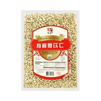 家乡味 全天然有机薏苡仁 300g USDA认证
