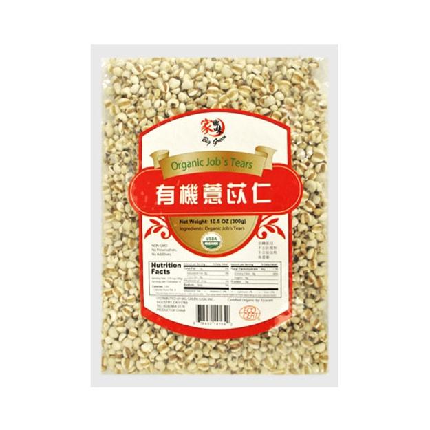 商品详情 - 家乡味 全天然有机薏苡仁 300g USDA认证 - image  0