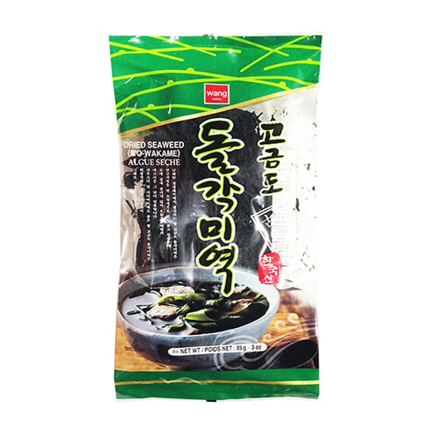 Product Detail - WANG Dried Seaweed 141g - image 0