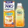 日本KOBAYASHI小林制药 洗眼液 #橘色 清凉度2~3 500ml 保湿滋润