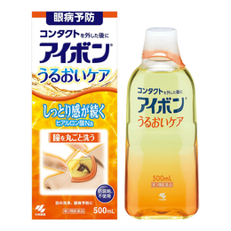 KOBAYASHI Eye Wash #Orange Coolness 2~3 500ml