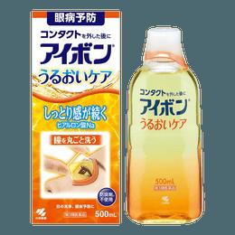 Eye Wash #Orange Coolness 2~3 500ml