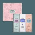 Perfumed Hand Cream + Sanitizer Set, 100ml*3pcs
