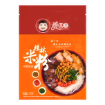 SHUANGYUANYUAN GUILIN FRESH RICE NOODLE AUTHENTIC BRINE 293G