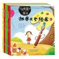 中国最美的童诗系列精选(套装6册)