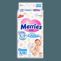 MERRIES Unisex Baby Pant Diaper Tape Type L Size 9-14kg 54pcs