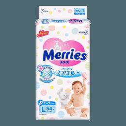 日本KAO花王 MERRIES妙而舒 通用婴儿腰贴式纸尿裤 L号 9-14kg 54枚入