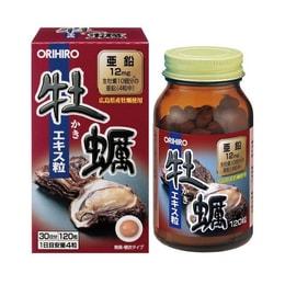 【日本直邮】日本立喜乐ORIHIRO 牡蛎精华颗粒 120粒