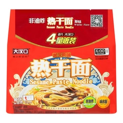 HANKOW Sesame Paste Noodle Original Flavor 4packs