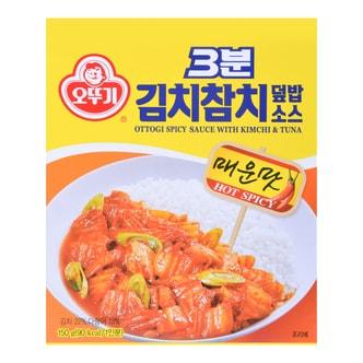 韩国OTTOGI不倒翁 金枪鱼泡菜韩式拌饭料 150g