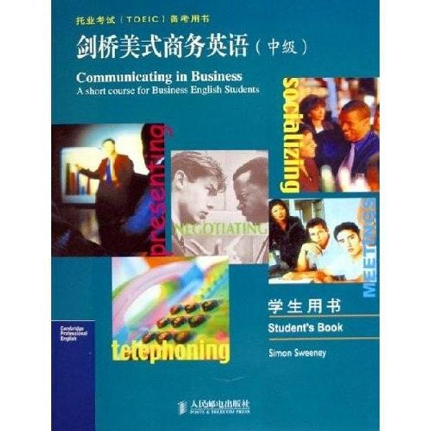 商品详情 - 托业考试TOEIC备考用书:剑桥美式商务英语(中级)(学生用书) - image  0