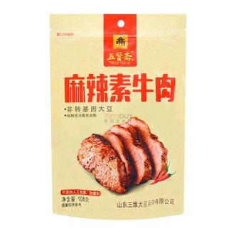 WUXIANZHAI Spicy Hot Vegetarian Beef 108g