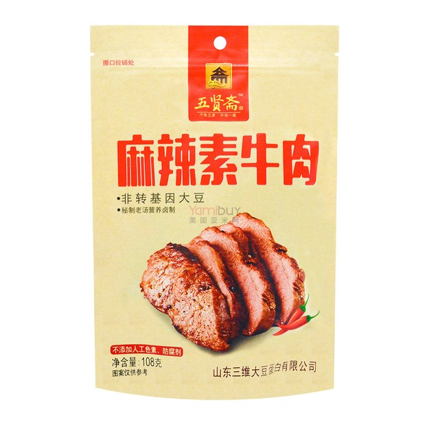 Product Detail - WUXIANZHAI Spicy Hot Vegetarian Beef 108g - image 0