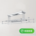 LIfease Voice-activated Lifting Racks Elegant Silver