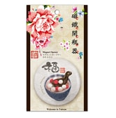 IMUG Magnet Opener Taiwan Special Snack Series #Tangyuan